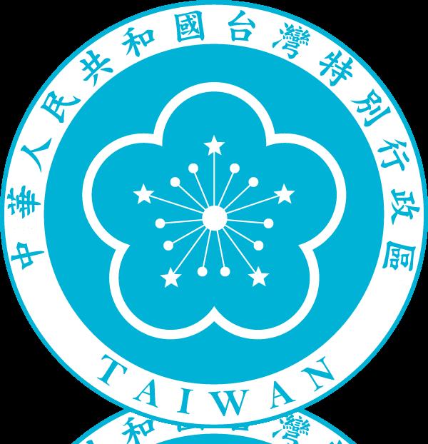 Emblem_of_TAIWAN_SAR.png